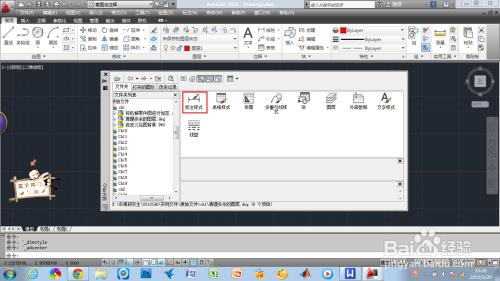 在CAD中添加ISO-25标注样式cad界限是什么图形图片