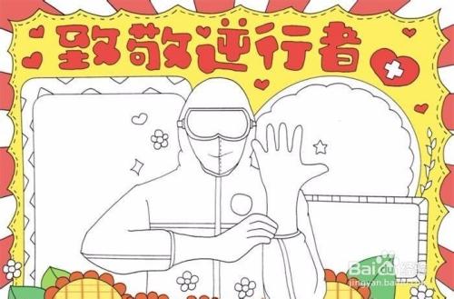 1 首先在底部画一排向日葵花朵,中间画一个正在戴手套的医护人员,他