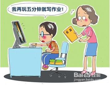 怎么让孩子远离网络游戏.