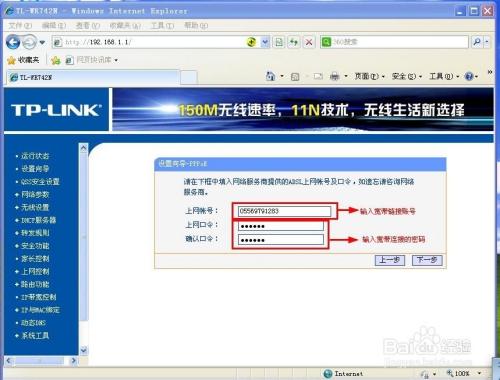 五项剹�n�ie�(_完成设置后,请打开ie浏览器,尝试能否成功上网. 8