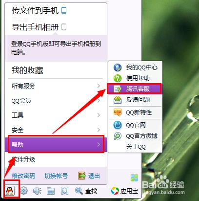 怎样清除qq登陆_qq宠物怎么取消自动登录 怎么删除qq宠物