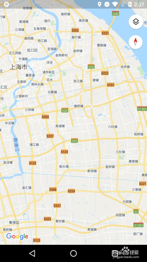 安卓版《谷歌地图》怎么查看街景