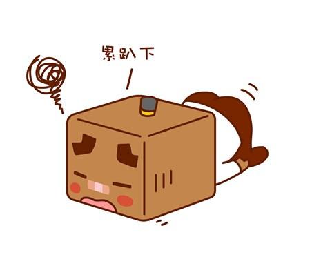张小盒qq皮肤_张小盒教你怎样画矢量画?