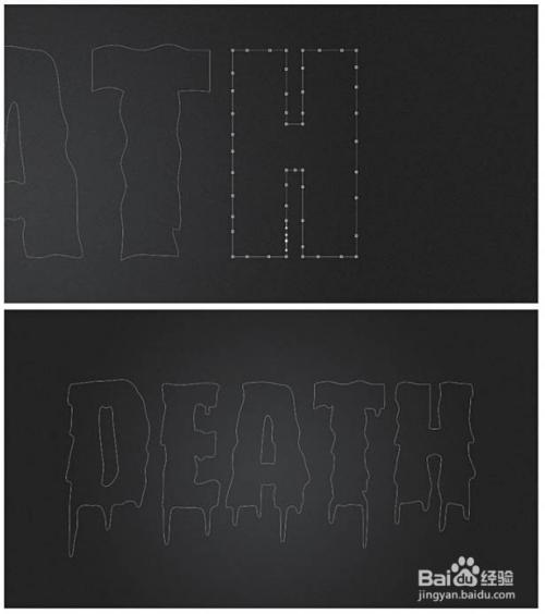 photoshop教程:制作裂痕滴血恐怖字体
