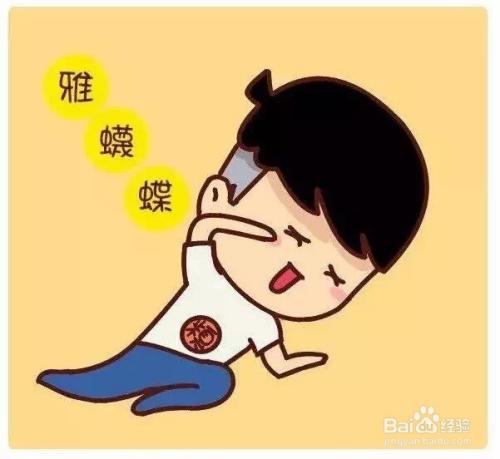 中国男和拉美女人做爱_为什么啪啪地做爱时,男人不叫女人反而会叫?