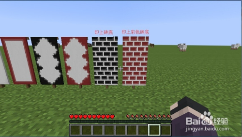 在minecraft(我的世界)1.8中制作旗帜(2)图片