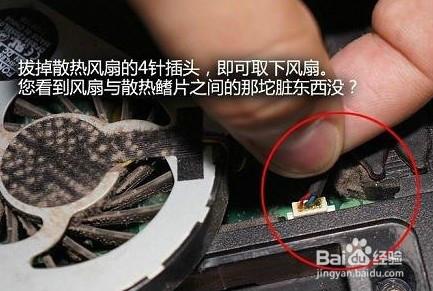笔记本清理灰尘_笔记本电脑怎么清理灰尘