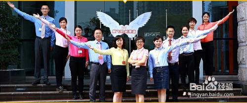 3 公司集体照还可以摆一些关于爱心,希望(天使翅膀),团队合作类型的图片