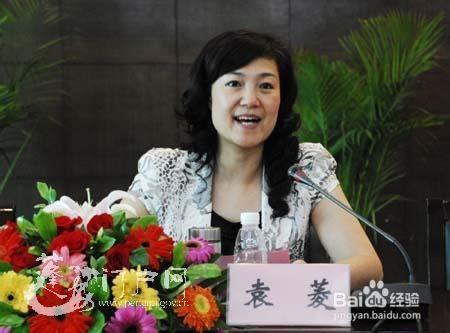 蓬安县委书记袁菱面相分析: 2  女性印堂宽广过三指,性观念开放
