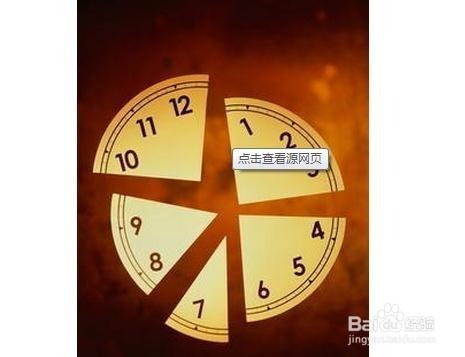 时间能好_3 做个有底线的人,不可一味的纵容自己,每天睡觉前就安排好明天的时间