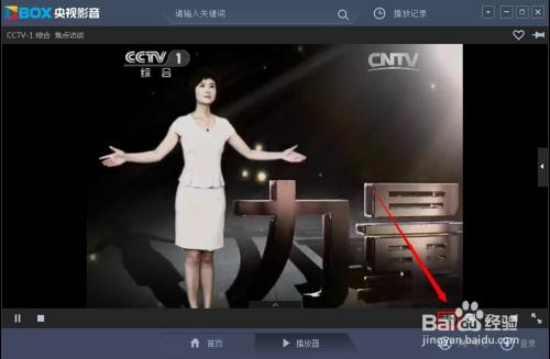 央视影��\_cbox央视影音切换播放清晰度