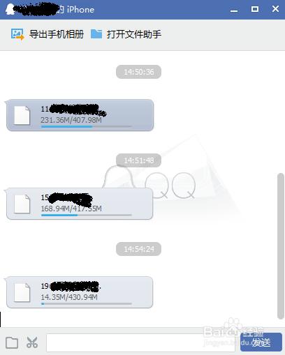 ios教学百度云传电脑到手机文件v教学ppt模板下载图片