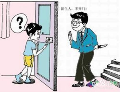 那么,當孩子一個人在家時,你是否完全放心?圖片