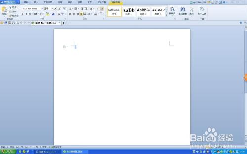 wps版word界面如何换成office经典界面图片