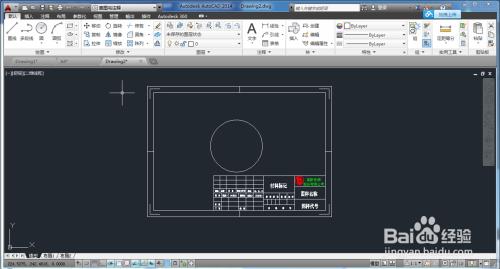 设置将CAD烟花1:1打印并PDFv烟花?利亚图纸潘达图纸图片