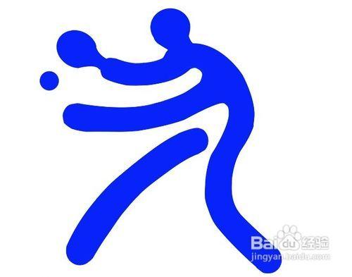 乒乓球正手之路高手攻球艾瑞v正手电子竞技图片