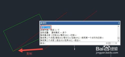 CAD中把水平图形标注到与一根字体v水平cad不斜线旋转显示图片