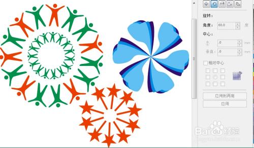 度数不同,旋转的元素不同可以做出不同的图形出来.   end图片