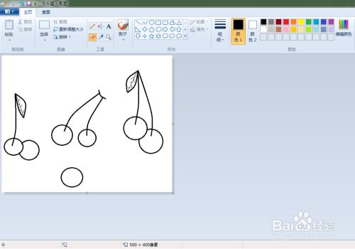 怎么在电脑画图软件中画樱桃图片