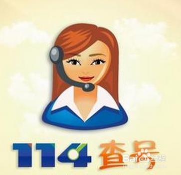 (比如:南京025114等) 第三种方法,随着微信平台的日益成熟,你也可以在