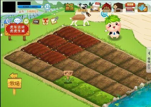 qq农场的召回好友_怎样玩转qq农场