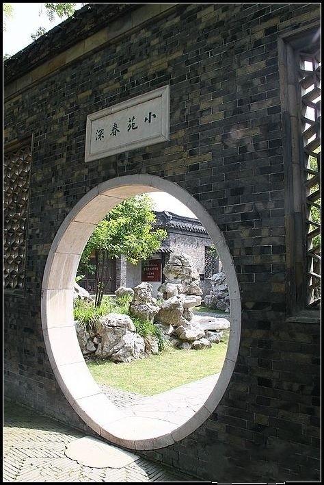 扬州汪氏小苑再起倚天攻略屠龙2之风云游玩游戏攻略图片