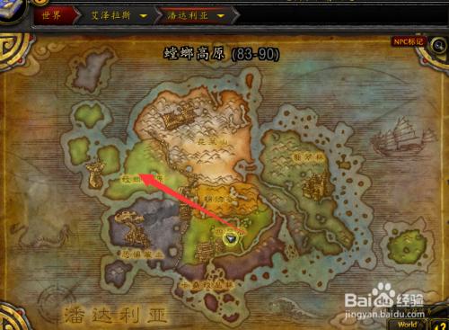 魔兽世界雷神岛在哪怎么去前续任务怎么做?