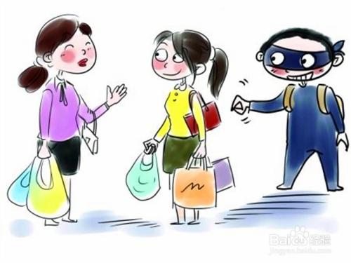 最好是將錢存在卡里,既方便又安全 4 不到擁擠的人群中去:扒手最喜歡
