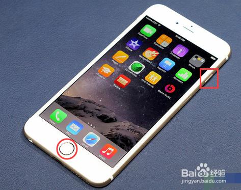 游戏/数码 手机 > 手机软件  1 苹果手机实现屏幕截图有2种方法,第一
