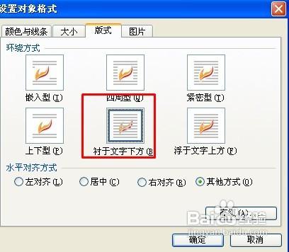 电脑怎么发送wps文件到qq