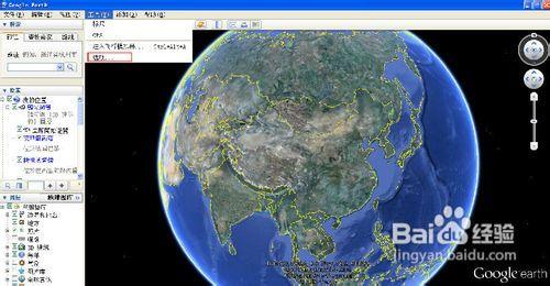 google(谷歌)地图怎么根据经纬度定位