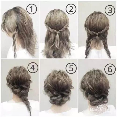 怎么绑头发比较好看气质公主发型舞会聚会发型图片