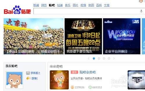 动画搜种子,看电影网站.海贼王H电影电影最好下载下载图片