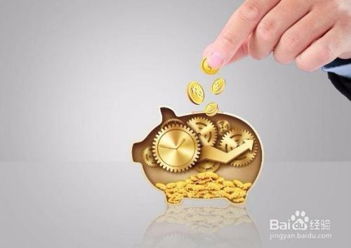 虚拟幼儿投资技巧视频画教学货币图片