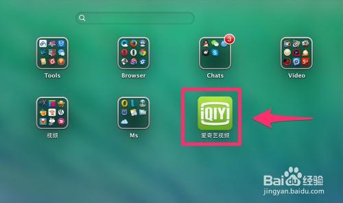 mac软件下载平台:[1]苹果apple store篇
