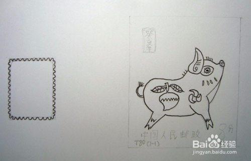 猪年邮票怎么画图片
