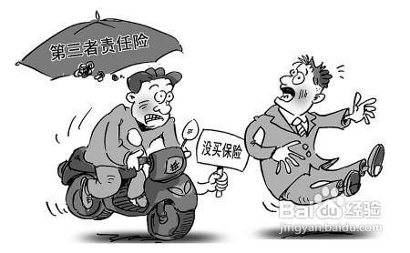 发生交通事故后交强险怎么理赔,什么情况下才使用商业险?
