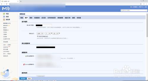 游戏/数码 > 互联网  1 先在浏览器上开启qq邮箱登录界面,如图 2 完成