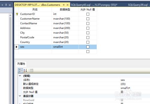 WWW_SITESQLASP_COM_sql server如何用sql给表增加列