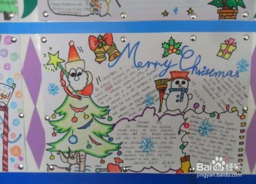 怎样制作圣诞节手抄报?