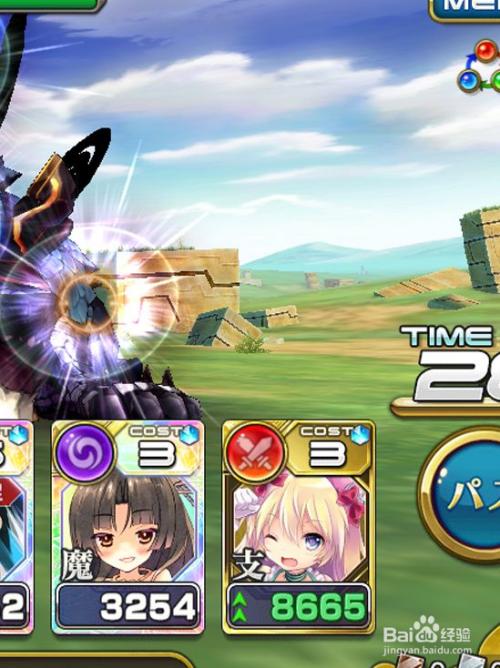 乖离性百万亚瑟王超弩级黑暗切尔莉复刻简单攻略