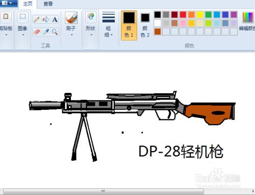 电脑画图吃鸡武器dp-28轻机枪图片