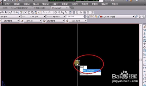 CAD中空间坐标与模型布局有不同?cad如何空间三维v空间图片