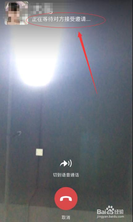 视频通�_手机之微信聊天如何视频通话