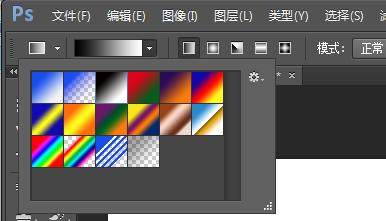 ps使用毕业圆锥画工具日本渐变作品展海报六合无绝对片