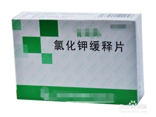 3如果通关测定体内含氯量高而且缺钾时我们在买药是就买门冬氨酸