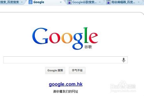 goolefb成人影片_谷歌搜索打不开解决办法,google搜索无法访问