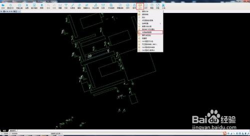 CAD快速看图显示不全(外部参照)?cad什么是图集图片