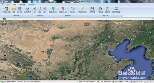 谷歌卫星地图下载助手使用方法