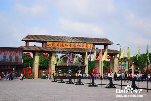 常州淹城野生动物园攻略淹城野生动物园玩合肥旅行社春节三亚旅游攻略图片